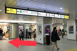 船橋店アクセス01
