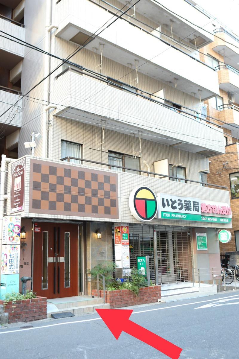 船橋店アクセス10