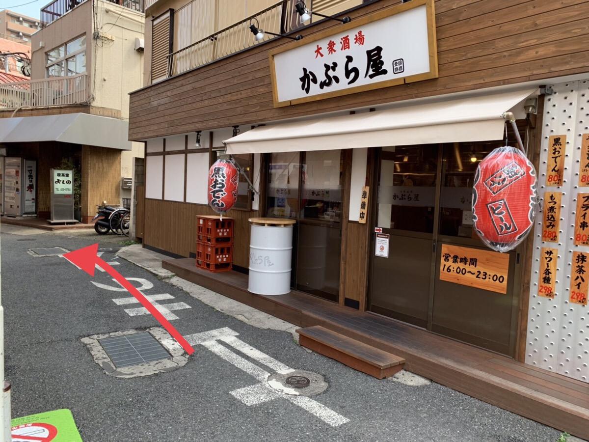 船橋店アクセス06