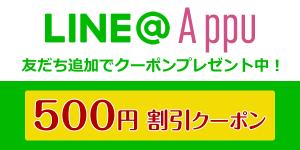 line-popup