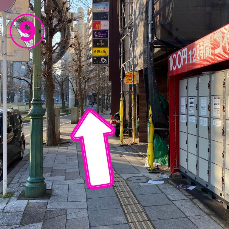 千葉店アクセス09