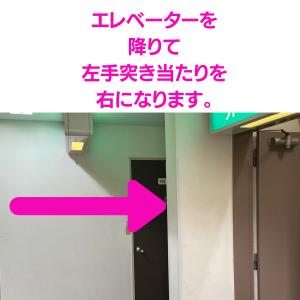 横浜店アクセス14