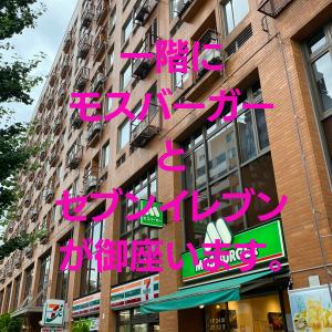 横浜店アクセス10