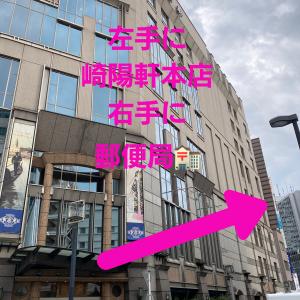 横浜店アクセス05
