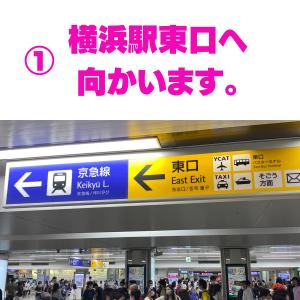 横浜店アクセス01