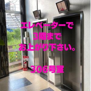 横浜店アクセス13
