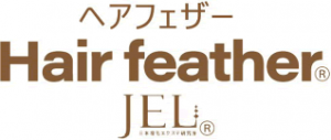 ヘアフェザー air feather JEL