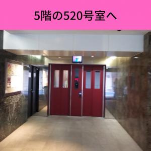 08_渋谷店井の頭西口