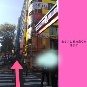 05_渋谷店JRハチ公口