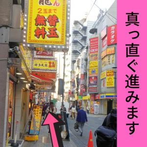 02_渋谷店井の頭西口
