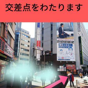 新宿店アクセス04