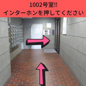 新宿店アクセス09