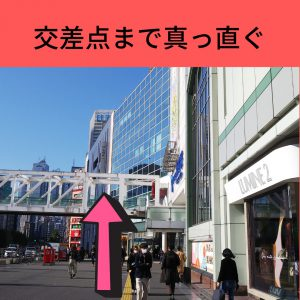 新宿店アクセス02