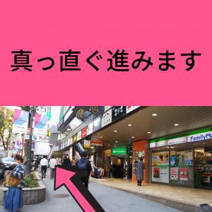 04_渋谷店井の頭西口