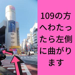 03_渋谷店JRハチ公口