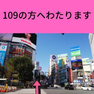 02_渋谷店JRハチ公口