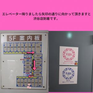 09_渋谷店井の頭西口