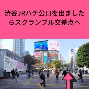 01_渋谷店JRハチ公口