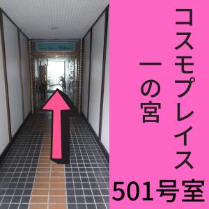 大宮店アクセス08