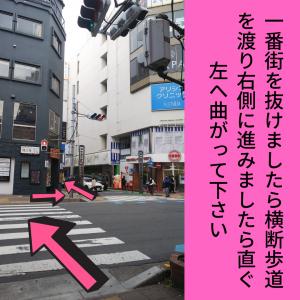 大宮店アクセス05