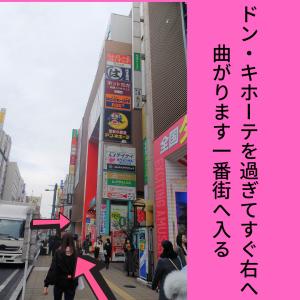 大宮店アクセス03