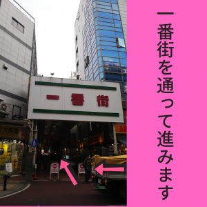 大宮店アクセス04