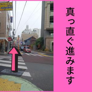 大宮店アクセス06