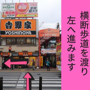 大宮店アクセス02