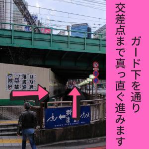新宿店_東口アクセス04