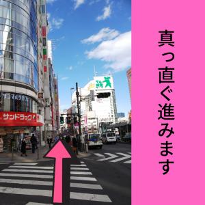 新宿店アクセス03