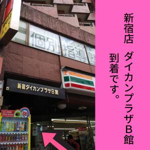 新宿店_東口アクセス08