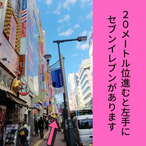 新宿店_東口アクセス07