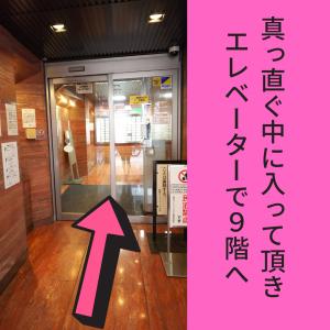 新宿店_東口アクセス09