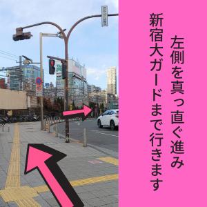 新宿店_東口アクセス03