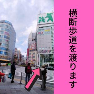 新宿店_東口アクセス05