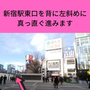 新宿店_東口アクセス02