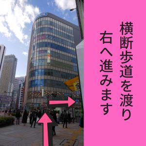 新宿店_西武アクセス02