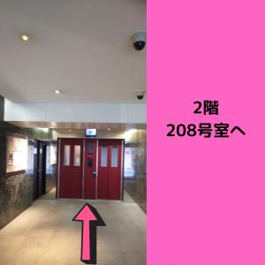 08_渋谷店JRハチ公口