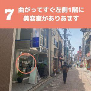 市川店アクセス7