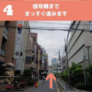 六本木店アクセス4
