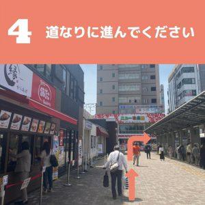 市川店アクセス4
