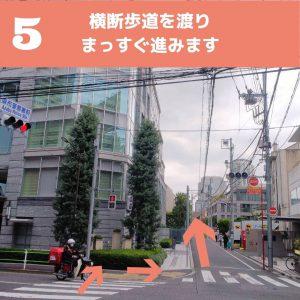 六本木店アクセス5