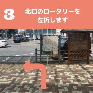 市川店アクセス3