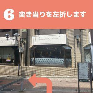 市川店アクセス6