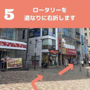 市川店アクセス5