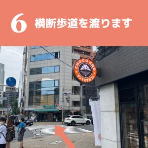 恵比寿店アクセス6
